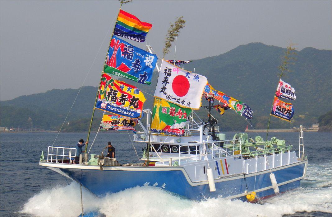 セイカダイヤエンジンの漁船